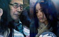 ผลงานภาพถ่าย ความแออัดบน รถไฟใต้ดิน ในกรุงโตเกียว