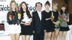 WonderGirls ทำหน้าที่เป็นทูตเกาหลีภายใต้อาหารทางการเกษตรเพื่อการส่งออก
