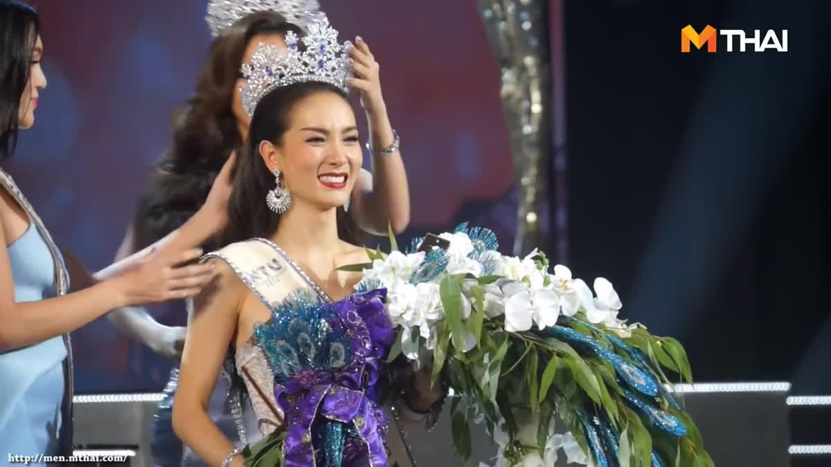 วินาทีคว้ามงกุฎ Miss Tiffany 2016 ของ น้องโม จิรัชยา