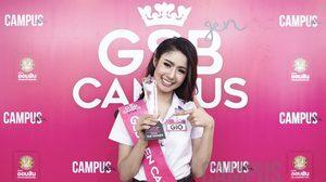 กิ่งหยก สาวน้อยผู้ชนะ GSB Gen Campus Star ภาคใต้