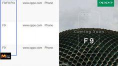Oppo เตรียมปล่อย Oppo F9 ล่าสุดผ่านการรับรองมาตรฐาน Bluetooth แล้ว