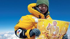 หมออีม ทันตแพทย์หญิง คนนี้คือ หญิงไทยคนแรกที่ พิชิตยอดเขาเอเวอเรสต์