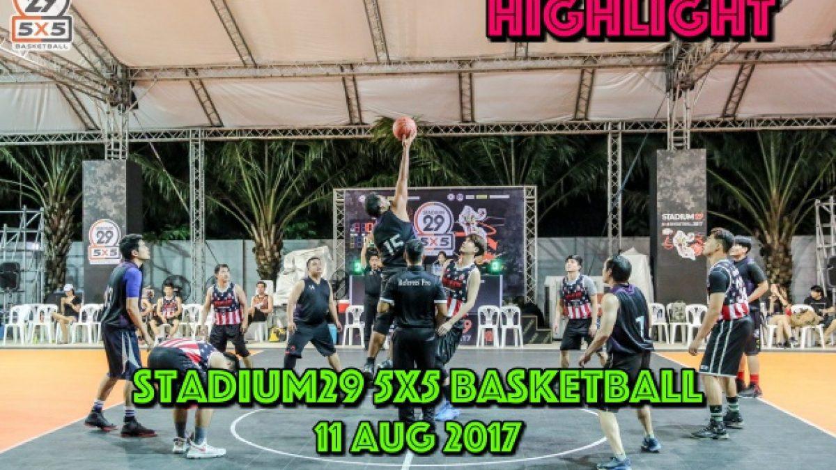 Highlight การเเข่งขัน Stadium29 5x5 Basketball  11 Aug 2017