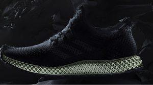 Adidas เผยโฉม Futurecraft 4D มาพร้อมพื้นรองเท้าใหม่ที่จะมาแทนพื้น Boost