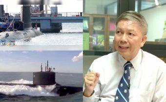 """เจาะประเด็นร้อน """"กองทัพเสนอซื้อเรือดำน้ำ 36,000 ล้านบาท"""""""