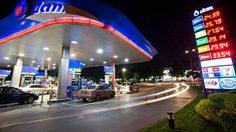 ข่าวดี! ปตท.ลดราคาดีเซล 30 สต. เบนซิน-แก๊สโซฮอลคงเดิม มีผลพรุ่งนี้