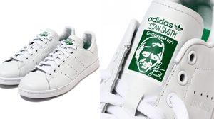 adidas Stan Smith X Beams เพื่อฉลองครบรอบ 40 ปีแบรนด์ดังจากญี่ปุ่น