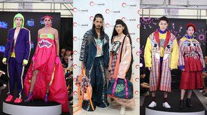 ผลการตัดสิน การประกวดออกแบบเสื้อผ้า China World Design Contest 2018