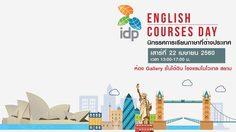IDP จับมือ 10 สถาบันชั้นนำ ร่วมจัดงานนิทรรศการเรียนภาษาในต่างประเทศ