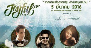 """Joyful Fest """"เทศกาลแห่งความสุข ความสนุกสนาน"""""""