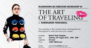 The Art of Travelling Workshop by KORNKANOK YONGSAKUL