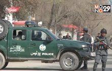 IS ระเบิดฆ่าตัวตายในอัฟกานิสถาน
