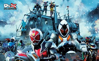 Kamen Rider x Kamen Rider Wizard & Fourze Movie Taisen Ultimatum มาสค์ไรเดอร์ x มาสค์ไรเดอร์ วิซเซิร์ด & โฟร์เซ : มูฟวี่ไทเซน อัลดิเมตัม