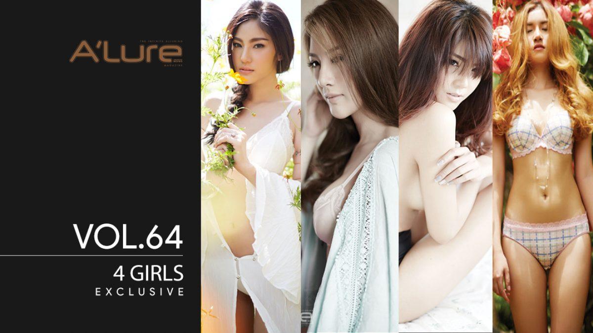 4 สาวจาก A'lure มาทำให้คุณๆ หลงใหล ไปกับความเซ็กซี่ของพวกเธอ