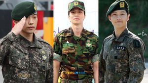 ผู้ชายเกาหลีใต้