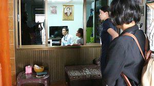 ตำรวจบุกจับ คลีนิกจัดฟันเถื่อน กลางเมืองขอนแก่น