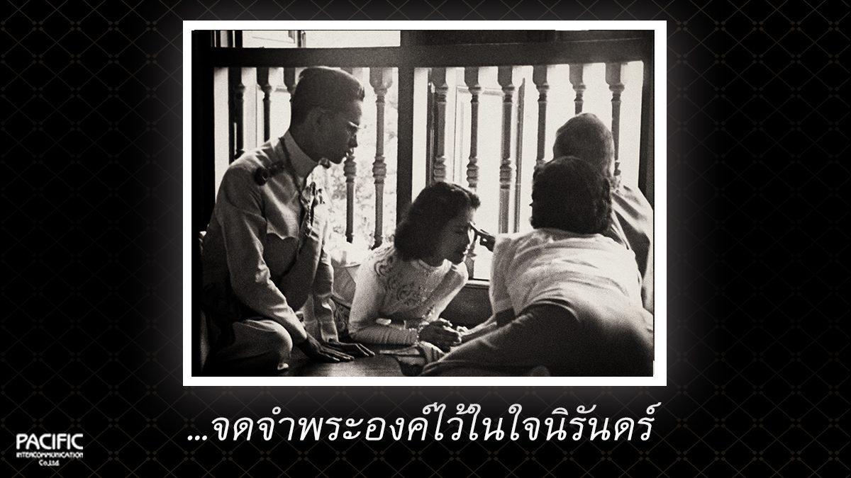 67 วัน ก่อนการกราบลา - บันทึกไทยบันทึกพระชนชีพ