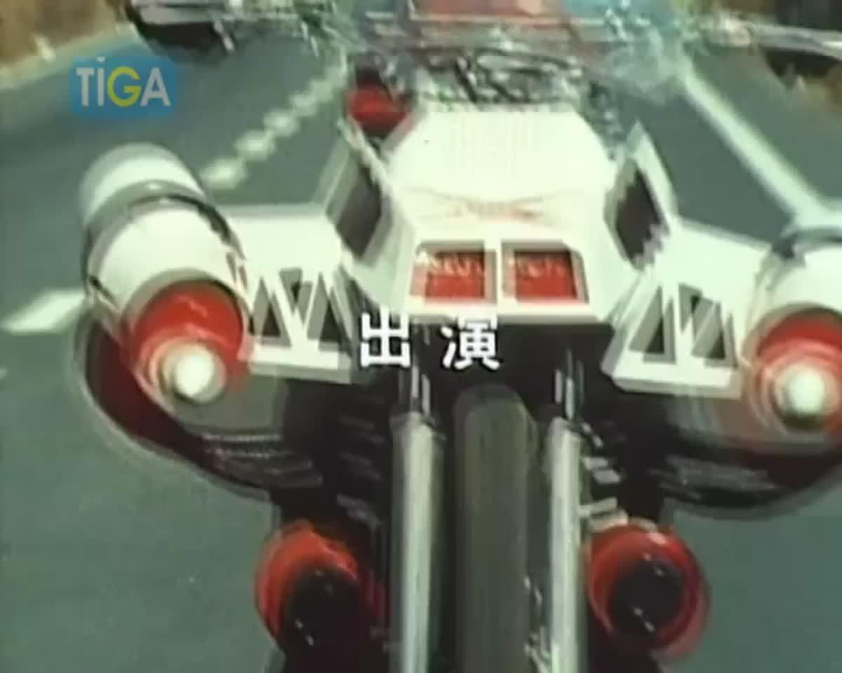 Masked Rider X ตอนที่ 17-1