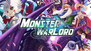 เตรียมตัวให้พร้อม! อัปเดตใหญ่ฉลองครบรอบ 5 ปี Monster Warlord