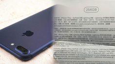 หลุดเอกสาร iPhone 7 Plus จะมาพร้อมความจุ 256 GB และลาก่อนแจ็ค 3.5 มม.
