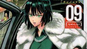 การ์ตูนมังงะ One-Punch Man เล่ม 10 แถม OVA ด้วย!!