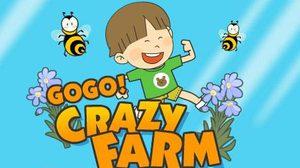 เกมส์ปลูกผักแสนสนุก Crazy Farm