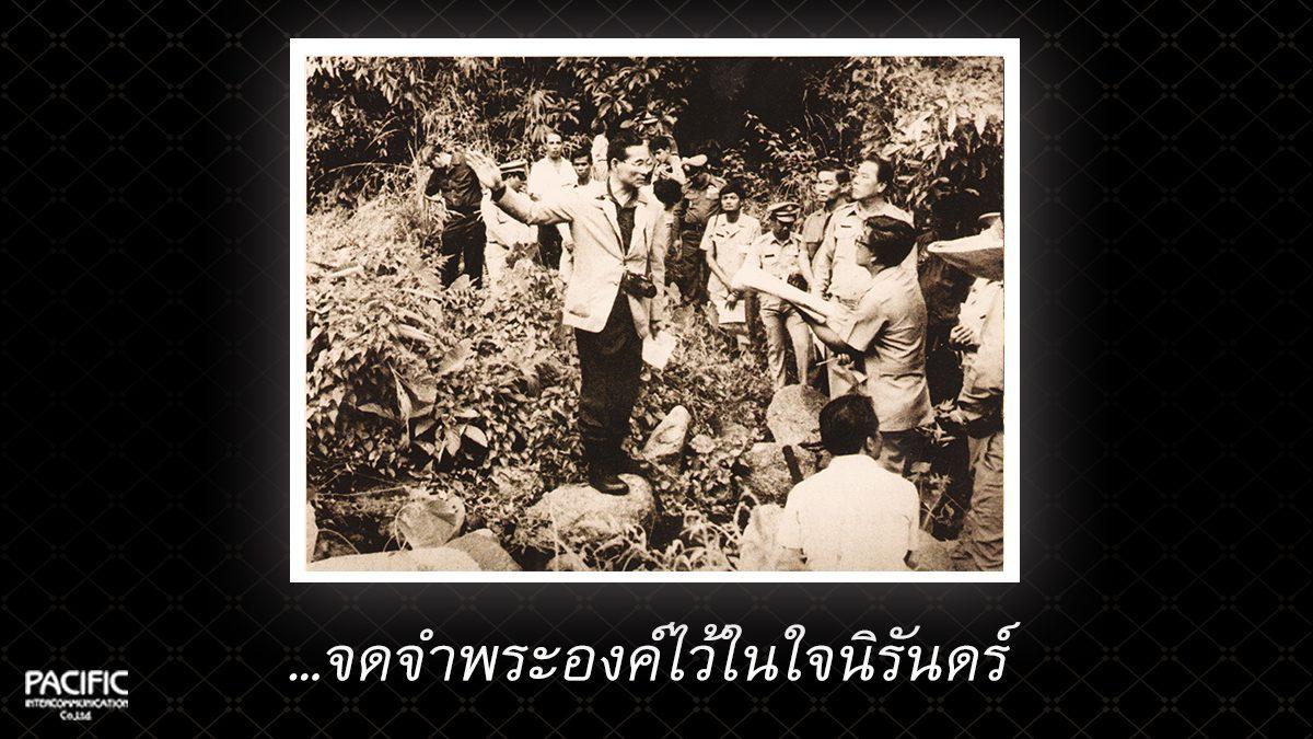 32 วัน ก่อนการกราบลา - บันทึกไทยบันทึกพระชนชีพ