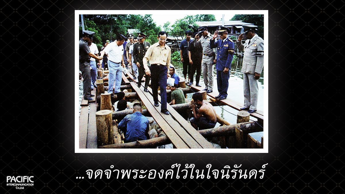 37 วัน ก่อนการกราบลา - บันทึกไทยบันทึกพระชนชีพ