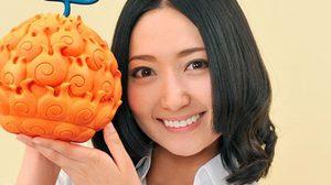 ผลเพลิงเมระเมระ ขนาด 1/1 จาก Premium Bandai!!