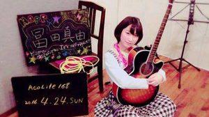 แฟนคลับคลั่งกระหน่ำแทงนักร้องไอดอลญี่ปุ่น เพราะ 'ปฏิเสธของขวัญ!'