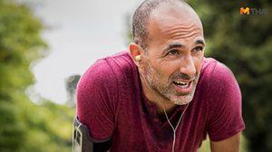 เตรียมรับมือสุขภาพ!! 10 เรื่องที่ต้องเปลี่ยนแปลง เมื่อก้าวเข้าสู่วัย ผู้สูงอายุ
