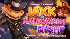 01-halloween-banner