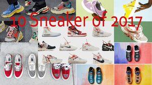 สวยทุกรุ่น!! 10 สุดยอด Sneakers ประจำปี 2017 ที่ควรค่าแก่การครอบครอง