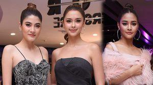 ดาราคนดัง ประชันความสวย ในงานปาร์ตี้ครั้งยิ่งใหญ่ของเมืองไทย!!