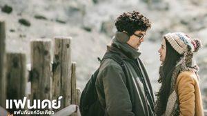 """ตามรอยทริป """"แฟนเดย์"""" กับ 5 ที่เที่ยวสุดโรแมนติกในฮอกไกโด"""