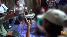แม่เด็กหญิง 14 ปี ร่ำไห้ ร้องสื่อลูกสาวถูกคนเก็บเงินกู้ข่มขืน