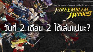 Fire Emblem Heroes