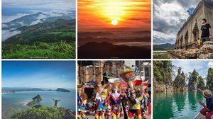 แนะนำ 10 สถานที่ท่องเที่ยว ประจำเดือนมิถุนายน