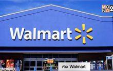 ห้าง Walmart เตรียมบุกตลาดดูหนังผ่านสตรีมมิ่งออนไลน์