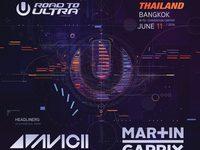 แจกบัตรฟรี Road to Ultra Thailand 2016 จำนวน 10 ใบ