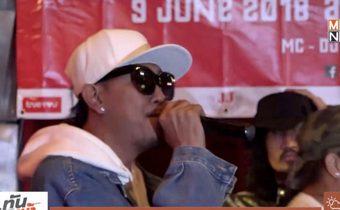 """แถลงจัด """"Thailand Hiphop Festival : The Legend"""""""