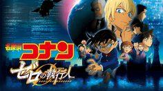 Detective Conan The Movie เตรียมปล่อยโคนันเดอะมูฟวี่ภาคใหม่!!