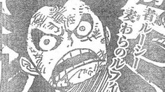 ลือลั่น!! Shonen Jump ประกาศใกล้ถึงบทสรุปของ OnePiece แล้ว!?